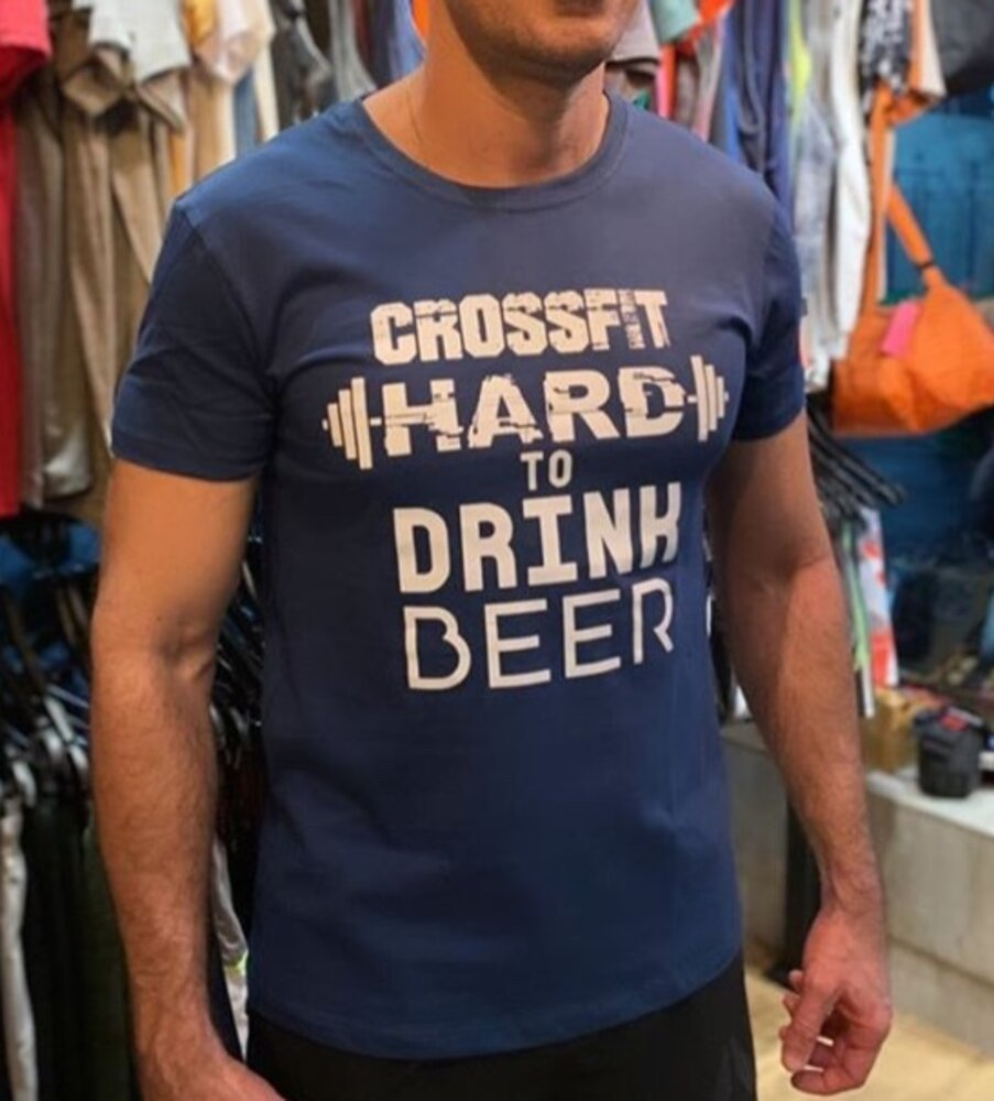 Camisa Masculina Crossfit Hard To Drink Beer